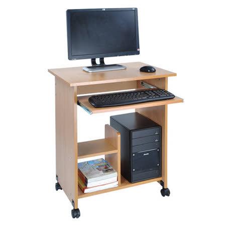 BuyJM 實用多功能電腦桌