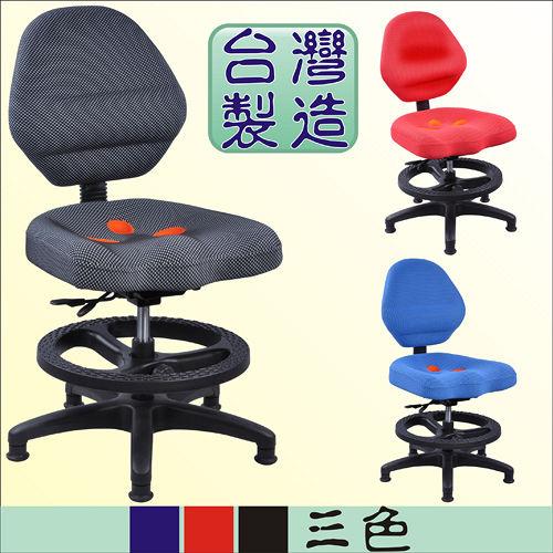 BuyJM 比爾坐墊加大兒童成長椅(三色)