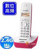 《Panasonic》 2.4GHz數位無線電話 KX-TG3411 (蜜桃紅)