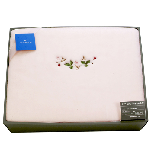 WEDGWOOD田園野莓LOGO圖騰綿毛毯禮盒-夢幻粉