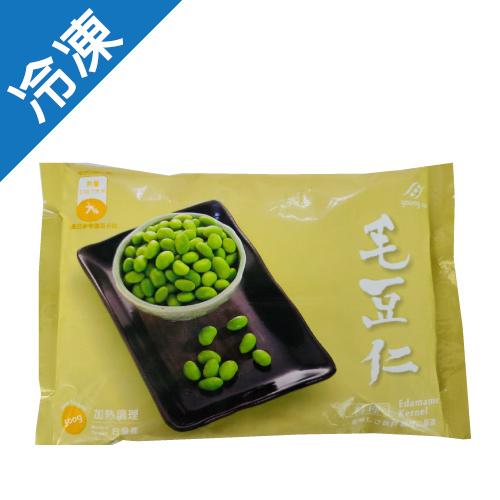 永昇冷凍毛豆仁500g