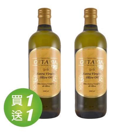 歐莉(金裝)特級初榨橄欖油1000ML
