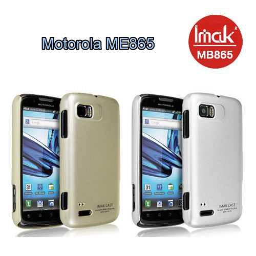 IMAK Motorola ME865 MB865 專用鈦金版超薄磨砂亮彩保護殼