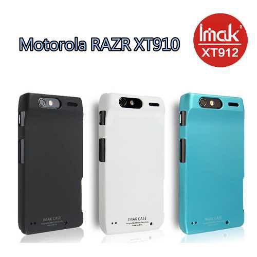 IMAK Motorola RAZR XT910 XT912 專用超薄磨砂亮彩保護殼