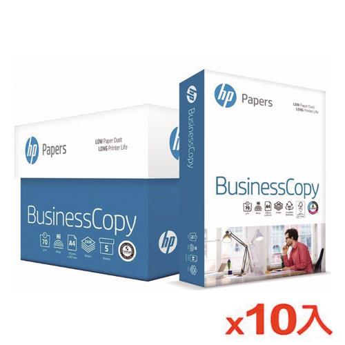 【10件超值組】HP A4多功能影印紙70磅500張