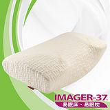 IMAGER-37易眠枕 V系列記憶枕 VL
