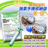 (簡便型超值10入)Lisan行家首選簡便型真空收納袋/壓縮袋系列-大4小6