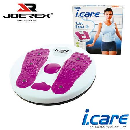 《購犀利》日本品牌【JOEREX】艾可兒瘦身腰力器/扭腰盤