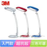 【3M】58°博視燈 BL5100 桌燈(3色可選 星空藍/礦物銀/櫻桃紅)