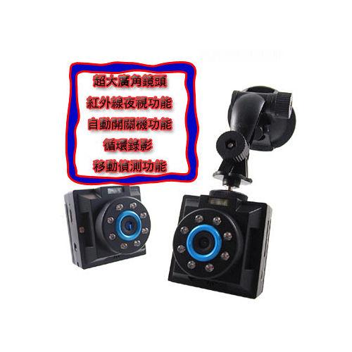 LD600 方塊精靈 8顆LED紅外線廣角行車記錄器