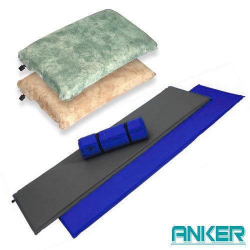 【ANKER】加大版可拼接自動充氣睡墊-寶藍~加枕頭