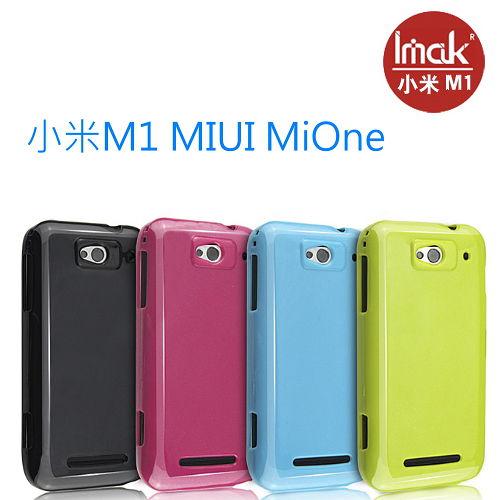 IMAK MIUI 小米手機 MiOne 專用超薄閃粉果凍套