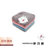 任選【MORINO摩力諾】超細纖維素色小手巾