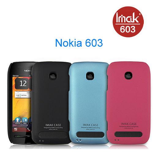 IMAK NOKIA 603 專用超薄磨砂亮彩保護殼