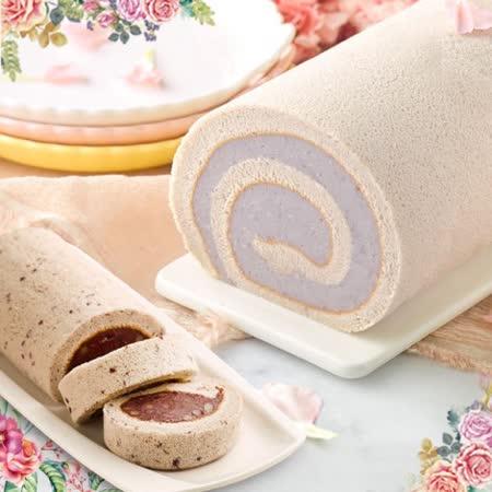 香帥蛋糕 芋香卷+紅豆卷各1條