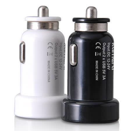 Kamera 迷你型USB車充頭CP-18 - 5V/3A -friDay購物