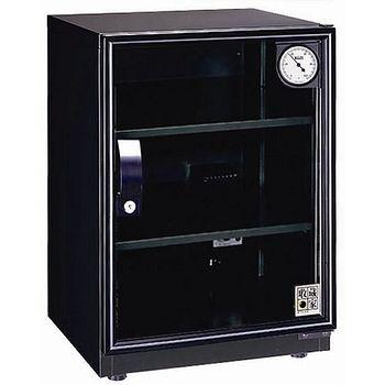 收藏家電子防潮箱AE-81 - 77公升