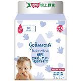 嬌生嬰兒潔膚柔溼巾(加厚型)80片*3包(組)