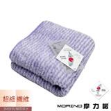 任選【MORINO】超細纖維粉彩條毛巾