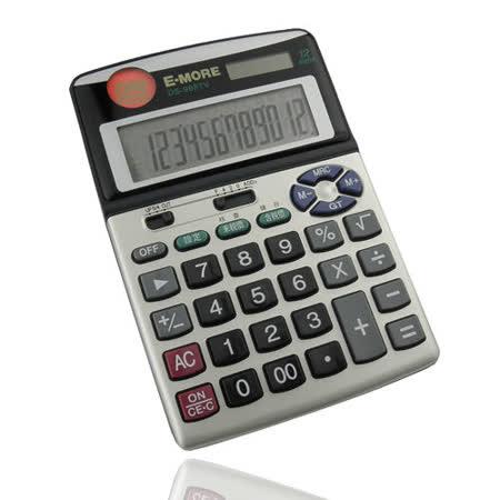 E-MORE 招財進寶稅務計算機