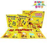 【樂兒學】Little Star有聲書-字母ABC系列
