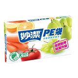 妙潔 PE袋50入(L)
