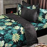 法國Casa Belle《塞納聖夜》雙人四件式長絨棉被套床包組