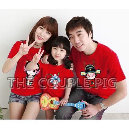 韓國時尚CP-X038《京劇一家~紅色》短袖親子裝@三件組【預購款】