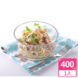 【牛頭牌】小牛圓型耐熱玻璃保鮮盒 400ml(BP2Z002)