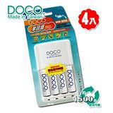 DOCO 單迴路充電器+3號低自放充電電池(4只入)