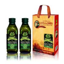 義大利Giurlani老樹特級冷壓橄欖油禮盒組(500ml/瓶)
