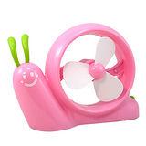 【iSFun】粉色蝸牛USB造型風扇