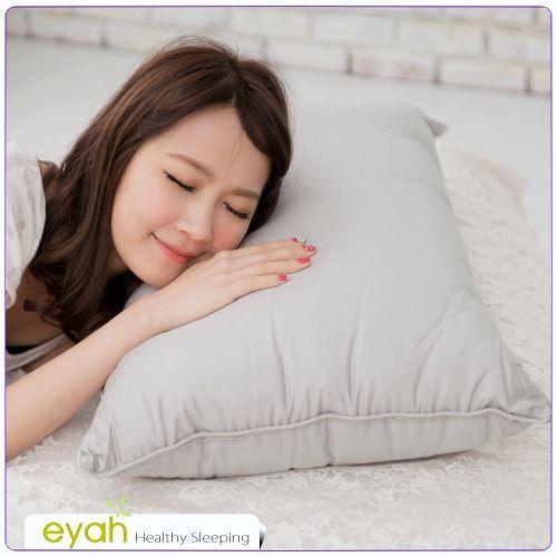 【EYAH】100%三合一竹炭纖維枕