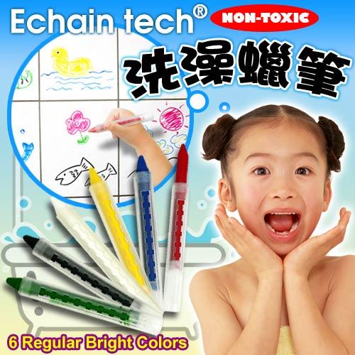 Echain tech 兒童洗澡蠟筆組《一般色》6入
