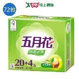 五月花清膚柔潤抽取式衛生紙100抽*72包(箱)
