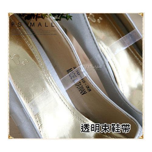 【PS Mall】 固定鞋子的最佳幫手 透明鞋束帶/隱形束鞋帶 六對 (S36)