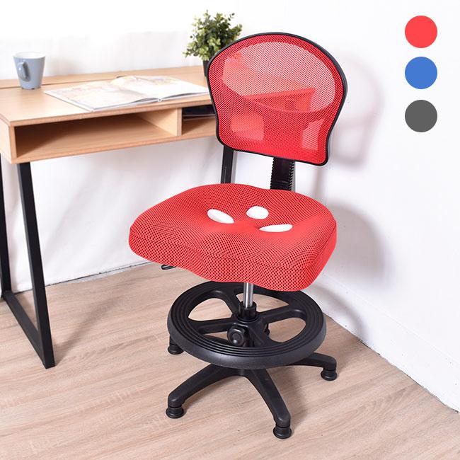 凱堡 立挺透氣網背舒脊挺腰成長學習椅/電腦椅