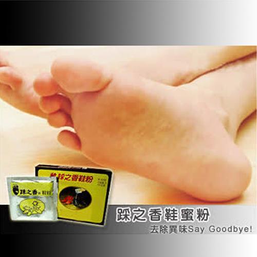 【PS Mall】踩之香鞋粉 全國銷量第一鞋蜜粉 異味say goodbye_兩組共十包(S48)