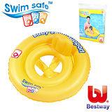 (購物車)《購犀利》美國品牌【Bestway】27吋雙環平衡寶寶安全座圈、幼兒泳圈