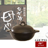 日本長谷園伊賀燒 多功能調理 橢圓個人用小砂鍋-深型 黑