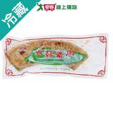 如祥香菇素肉250g
