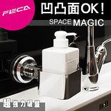FECA 非卡 多功能 無痕強力吸盤 方型置物架(銀)