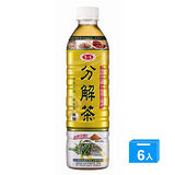 愛之味分解茶-秋薑黃(無糖)590ml*6入
