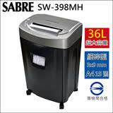 SABRE 騎士牌】SW-398MH 超大容量可移動式強效型高保密細碎型碎紙機