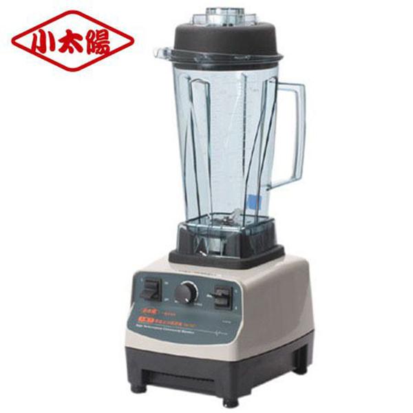 『小太陽』☆專業型冰沙調理蔬果機 TM-767
