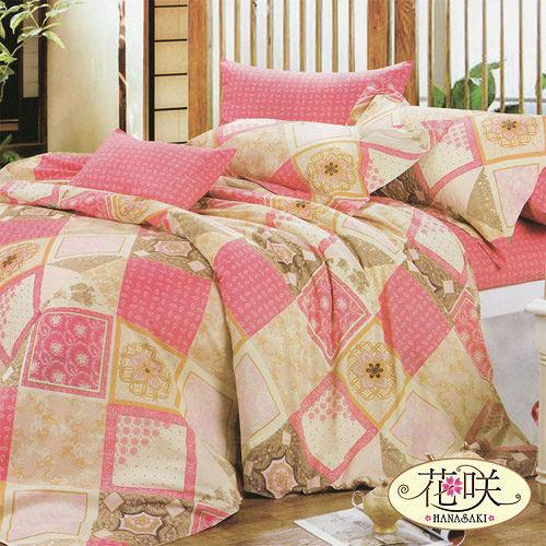 【Hanasaki-東方美藝】雙人四件式精梳棉被套床包組