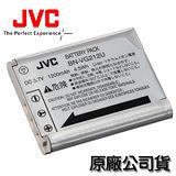 JVC 傑偉世1200mAh攝影機專用資訊電池-公司貨 BN-VG212US/BN-VG212
