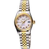 Ogival 經典晶鑽女錶(3932LSK珍珠貝)-珍珠貝/半金