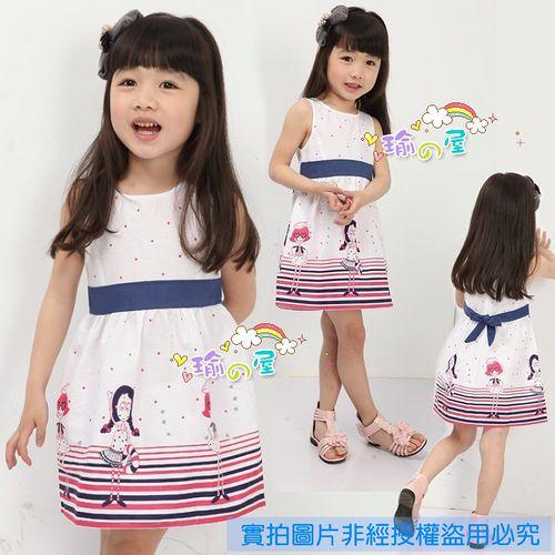 夏日《摩登小女孩》甜美氣質小洋裝【現貨+預購】