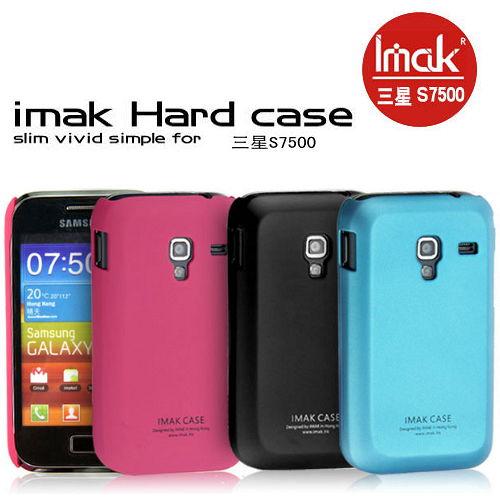 IMAK Samsung S7500 Galaxy Ace Plus 專用超薄磨砂亮彩保護殼 硬殼 保護套